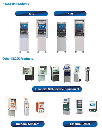 Self Service Terminal Product